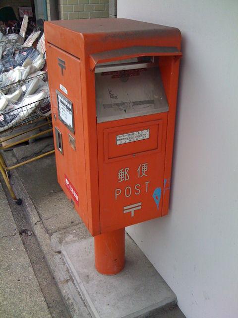 ポスト写真 : 靴のたけかわ横 ポスト外観 : 靴のたけかわ横 : 長野県上田市上丸子350