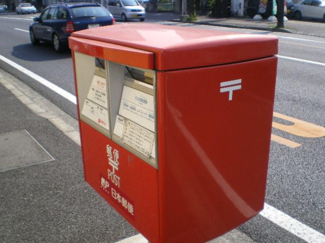 ポスト写真 :  : 高崎末広町郵便局の前 : 群馬県高崎市末広町52