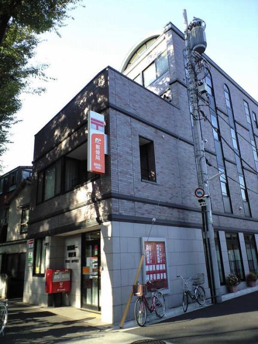 ポスト写真 : 2008-10-30 : 練馬関一郵便局の前 : 東京都練馬区関町南一丁目6-1