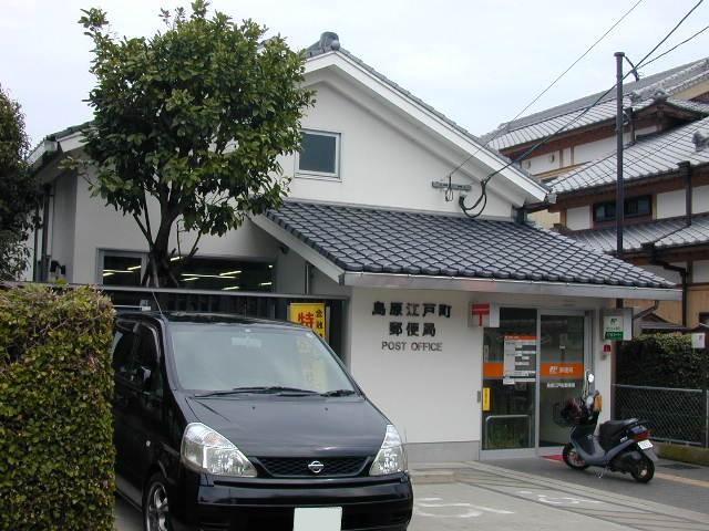 郵便局写真 : 島原江戸町郵便局(2008/03/14) : 島原江戸町郵便局 : 長崎県島原市新建2105