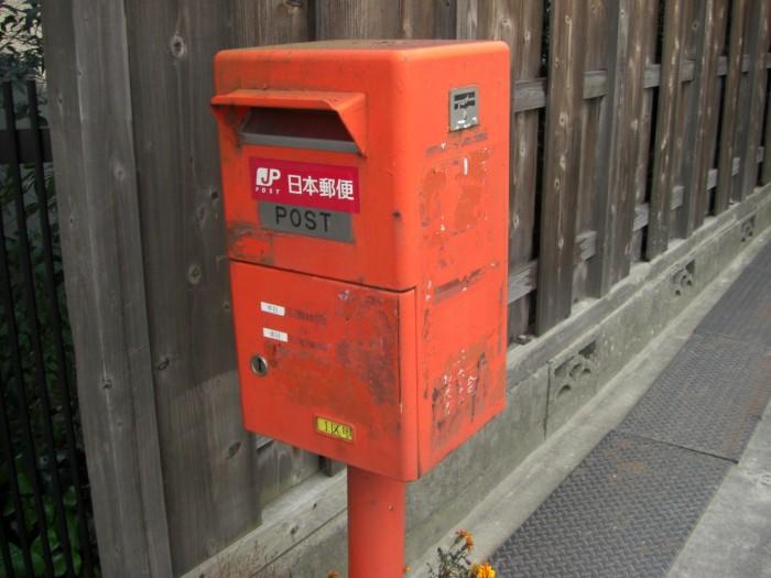 ポスト写真 : 荻野商店前(2008/11/23現在) : 荻野商店前 : 兵庫県川辺郡猪名川町紫合