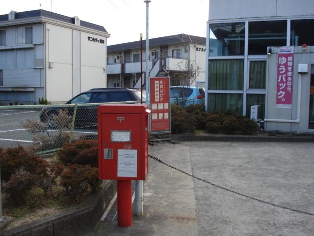 ポスト写真 : 2008.12.27撮影 : 広畑才郵便局の前 : 兵庫県姫路市広畑区才