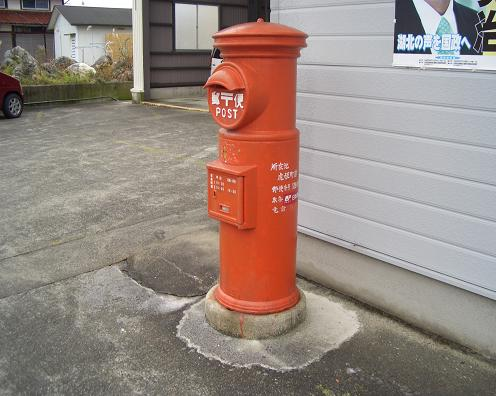 ポスト写真 : 2009/01/04撮影 : 虎姫西簡易郵便局の前 : 滋賀県長浜市酢80-1