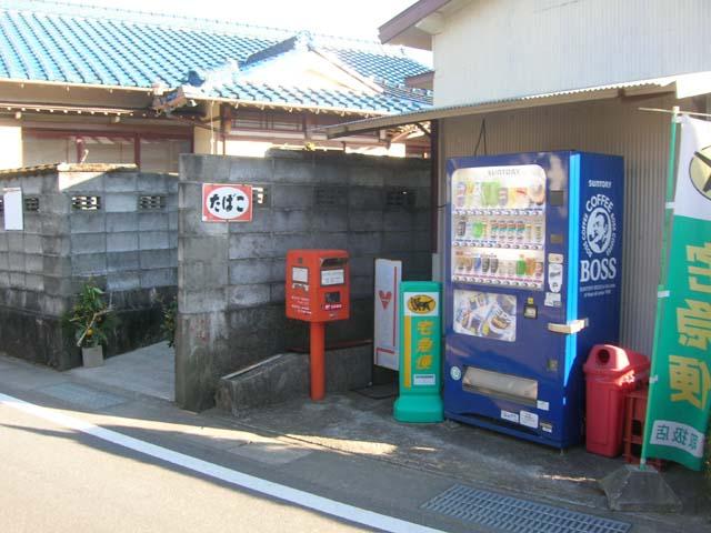 ポスト写真 :  : 串本町樫野 : 和歌山県東牟婁郡串本町樫野546