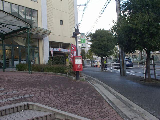 千里山竹園一丁目ニッショーストア前1(2009/02/10)
