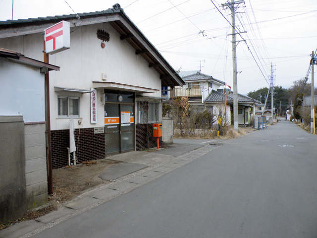 ポスト写真 : 小諸和田簡易郵便局の前_01 : 小諸和田簡易郵便局の前 : 長野県小諸市和田