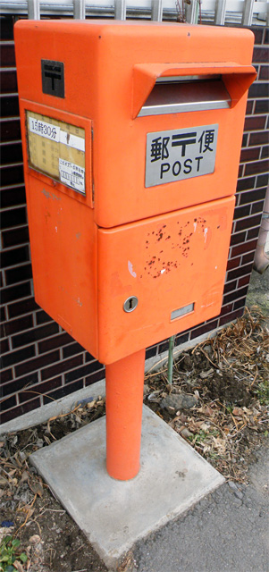 ポスト写真 : 小諸和田簡易郵便局の前_02 : 小諸和田簡易郵便局の前 : 長野県小諸市和田