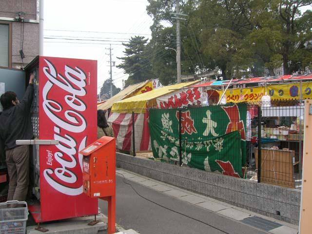 ポスト写真 : 長草神社どぶろく祭りにて : 本郷交差点北 : 愛知県大府市長草町本郷49