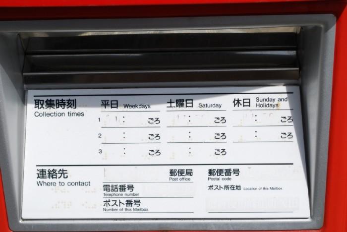 ポスト写真 : mini_ポストマップ3 003 : 矢田公民館前 : 京都府京丹後市峰山町矢田