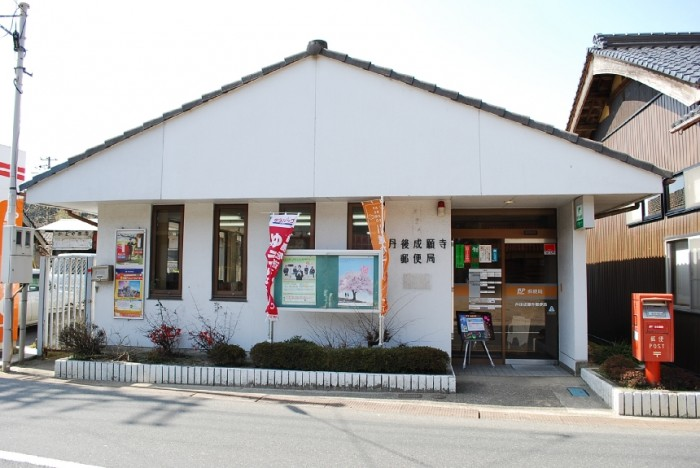 ポスト写真 : mini_ポストマップ3 027 : 丹後成願寺郵便局の前 : 京都府京丹後市丹後町成願寺1168