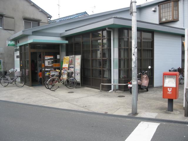 郵便局写真 :  : 大東津の辺郵便局 : 大阪府大東市津の辺町21-34