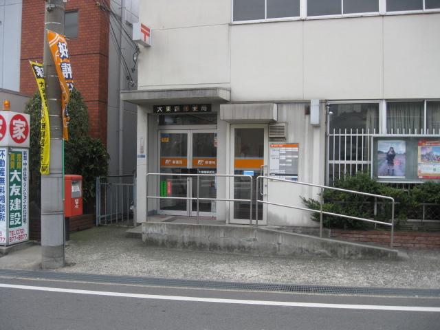 郵便局写真 :  : 大東錦郵便局 : 大阪府大東市錦町12-16