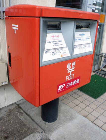 ポスト写真 : 屋島郵便局の前_02 : 屋島郵便局の前 : 香川県高松市屋島西町851