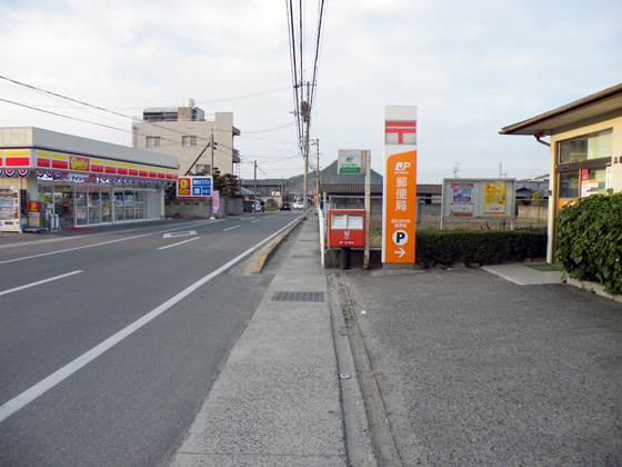 ポスト写真 : 高松田村町郵便局の前_01 : 高松田村町郵便局の前 : 香川県高松市田村町