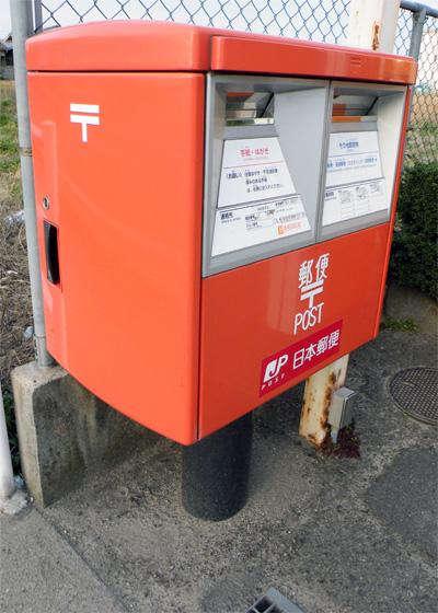 ポスト写真 : 高松田村町郵便局の前_02 : 高松田村町郵便局の前 : 香川県高松市田村町