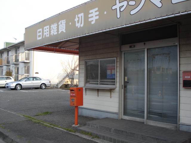 ポスト写真 : 2009.03.28撮影 : ヤマハビーチショッパー : 香川県高松市屋島西町2325-7