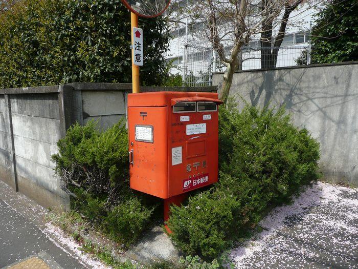 撤去ポスト写真 :  : 沖電気工業 : 東京都八王子市東浅川町