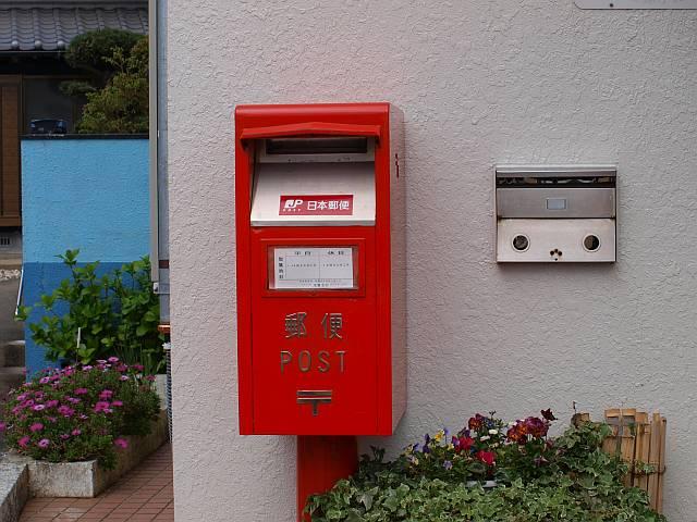ポスト写真 :  : 尾鷲三木浦簡易郵便局の前 : 三重県尾鷲市三木浦町273-11