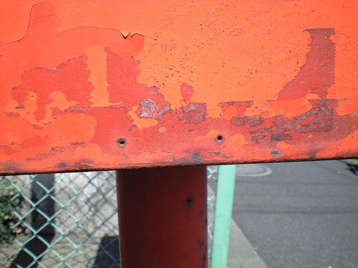 撤去ポスト写真 : 2009-04-10 : ダイビングセンタースティングレイジャパン前 : 東京都多摩市愛宕四丁目19
