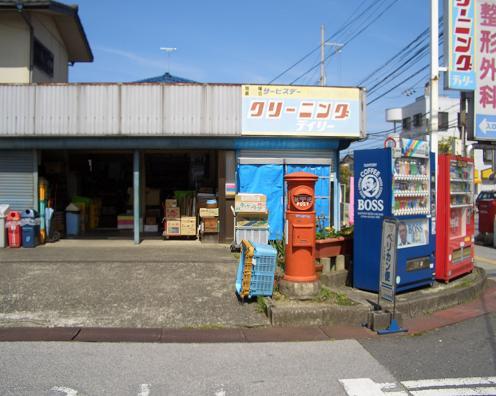 ポスト写真 : クリーニングディリー前 : クリーニングデイリー前 : 滋賀県彦根市西今町1041