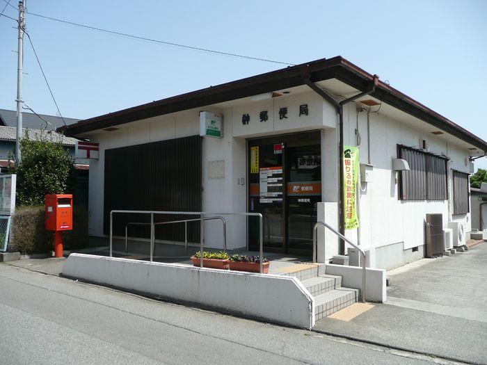 ポスト写真 :  : 榊郵便局の前 : 山梨県南アルプス市上宮地366
