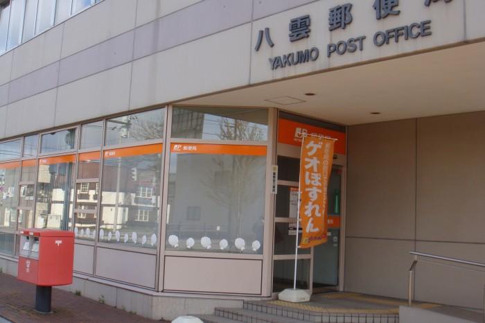 ポスト写真 : 八雲郵便局の前A : 八雲郵便局の前 : 北海道二海郡八雲町本町265-1