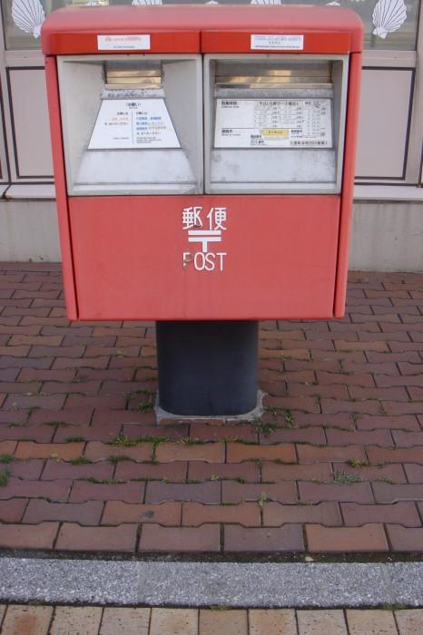 ポスト写真 : 八雲郵便局の前B : 八雲郵便局の前 : 北海道二海郡八雲町本町265-1