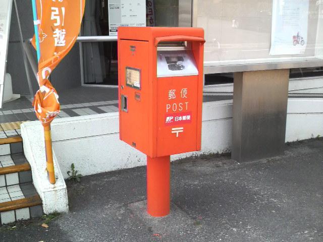 ポスト写真 :  : 浜崎郵便局の前 : 佐賀県唐津市浜玉町浜崎1155-3