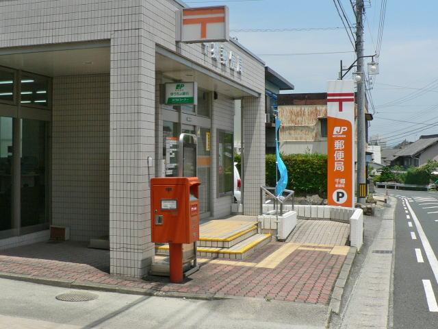 ポスト写真 : 千郷局02 : 千郷郵便局の前 : 愛知県新城市野田