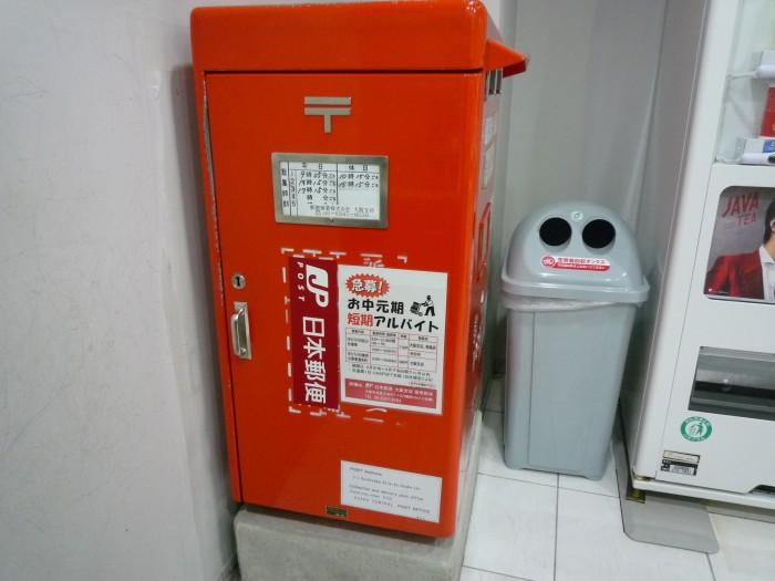 梅田スカイビル内地下1階ポスト2