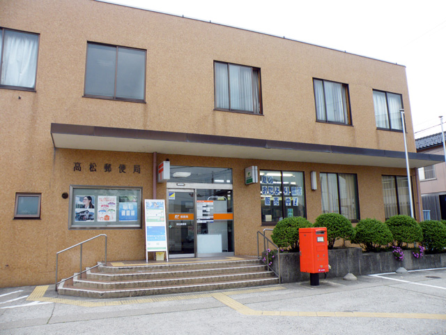 郵便局写真 : 高松郵便局 : 高松郵便局 : 石川県かほく市高松ク1-1