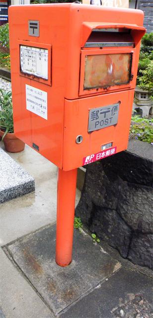 ポスト写真 : 金ヶ崎簡易郵便局の前_02 : 金ヶ崎簡易郵便局の前 : 石川県七尾市大津町井29