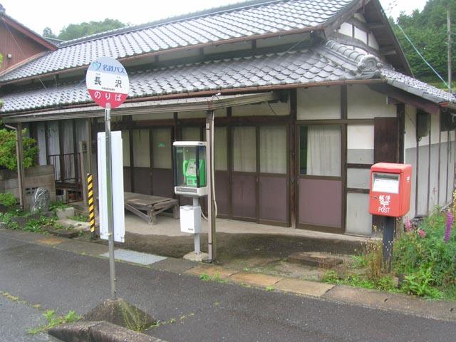 ポスト写真 :  : 長沢バス停前 : 愛知県豊田市長沢町(上屋敷)22