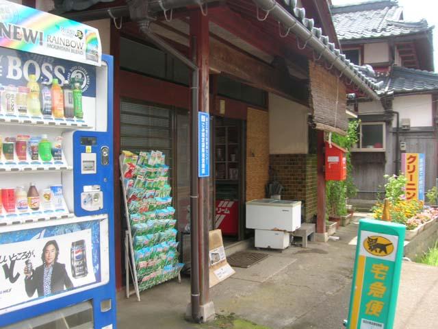 ポスト写真 :  : よさ店前 : 滋賀県長浜市高月町馬上1335