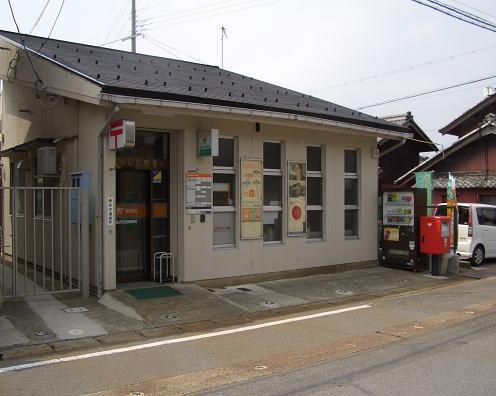 郵便局写真 : 長浜石田郵便局 : 長浜石田郵便局 : 滋賀県長浜市石田町600-1