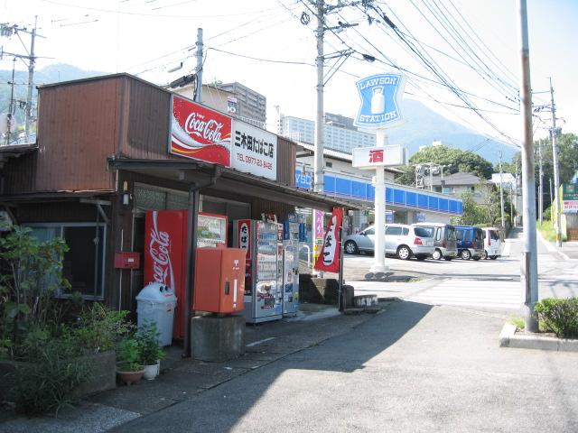 ポスト写真 : 三木田たばこ店 : 三木田たばこ店 : 大分県別府市南立石一区