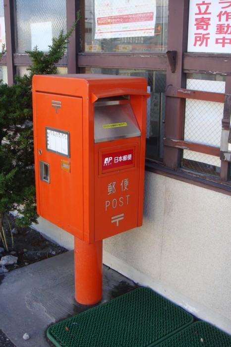 撤去ポスト写真 : 伊達長和郵便局の前B : 旧・伊達長和郵便局の前 : 北海道伊達市長和町358-8