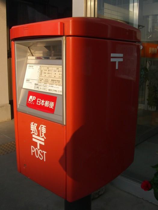 ポスト写真 : 羽島上中郵便局の前 3 : 羽島上中郵便局の前 : 岐阜県羽島市上中町沖1757