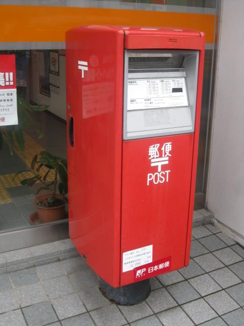ポスト写真 :  : 今庄郵便局の前 : 福井県南条郡南越前町今庄74-7-1