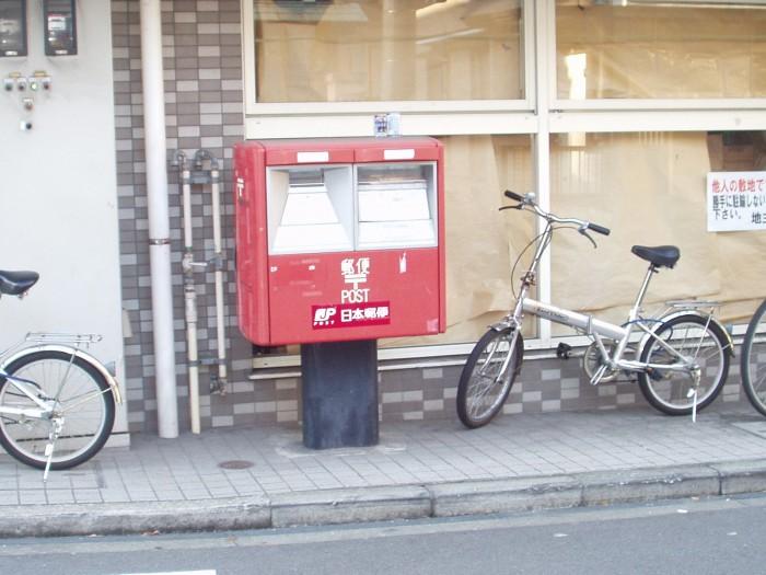 ポスト写真 : 15大坂下 : 大坂下 : 神奈川県横浜市南区八幡町72
