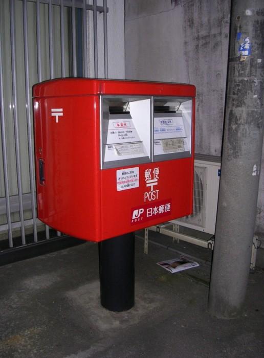 ポスト写真 : 和歌山秋月郵便局の前 : 和歌山秋月郵便局の前 : 和歌山県和歌山市秋月434-2