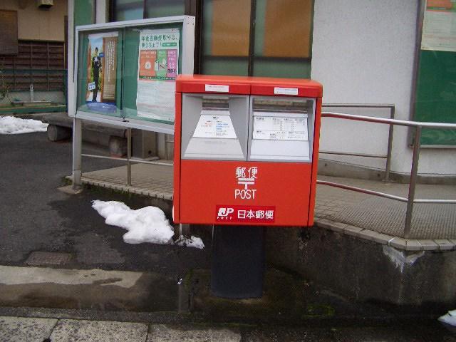 ポスト写真 : 鳥取大正局前 : 鳥取大正郵便局の前 : 鳥取県鳥取市古海748-6