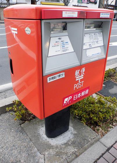 ポスト写真 : 長野緑郵便局の前_02 : 長野緑郵便局の前 : 長野県長野市鶴賀緑町1392-1