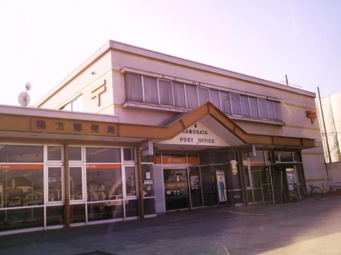 郵便局写真 : 鴨方郵便局 : 鴨方郵便局 : 岡山県浅口市鴨方町六条院中3283