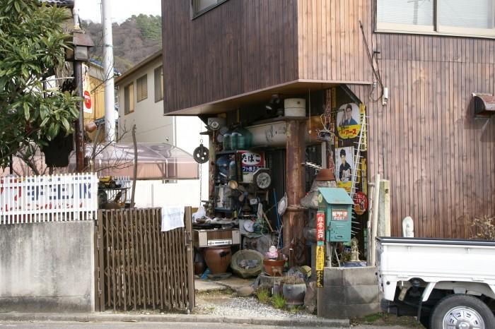太子町太田 骨董店(?)