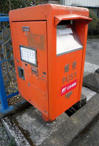 ポスト写真 : 妙義郵便局の前_02 : 妙義郵便局の前 : 群馬県富岡市妙義町諸戸140-4