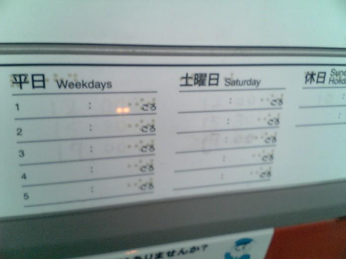 ポスト写真 : 熊本野越郵便局の前 : 熊本野越郵便局の前 : 熊本県熊本市南区近見七丁目12-48