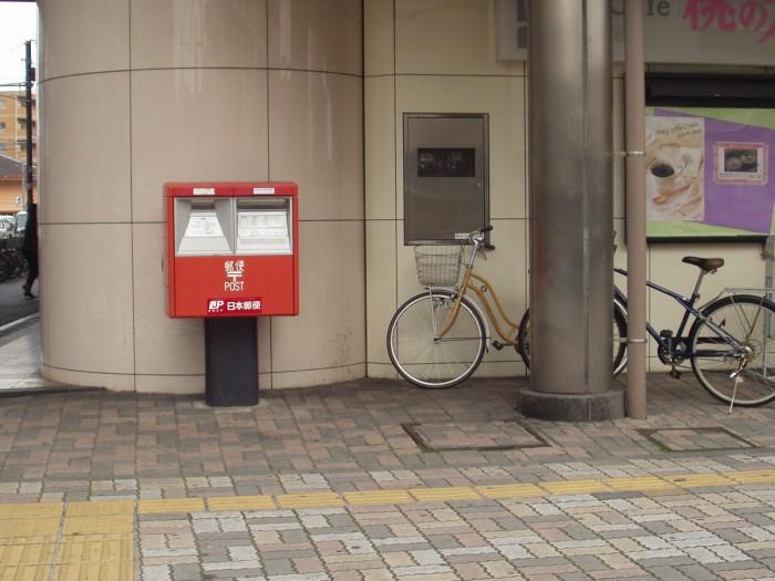 ポスト写真 : 14新羽駅 : 横浜市営地下鉄新羽駅西 : 神奈川県横浜市港北区新羽町1285-1