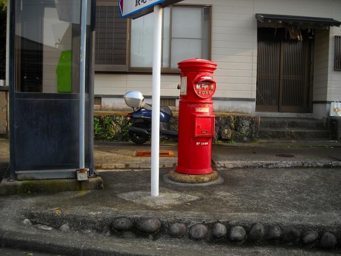 ポスト写真 : 2010年4月28日撮影 : お宿 山じゅう付近 : 東京都御蔵島村入かねが沢
