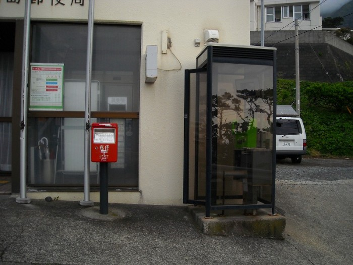 ポスト写真 : 2010年4月28日撮影 : 御蔵島郵便局の前 : 東京都御蔵島村